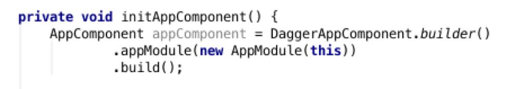 Dagger 2. Лечим зависимости по методике Google - 17