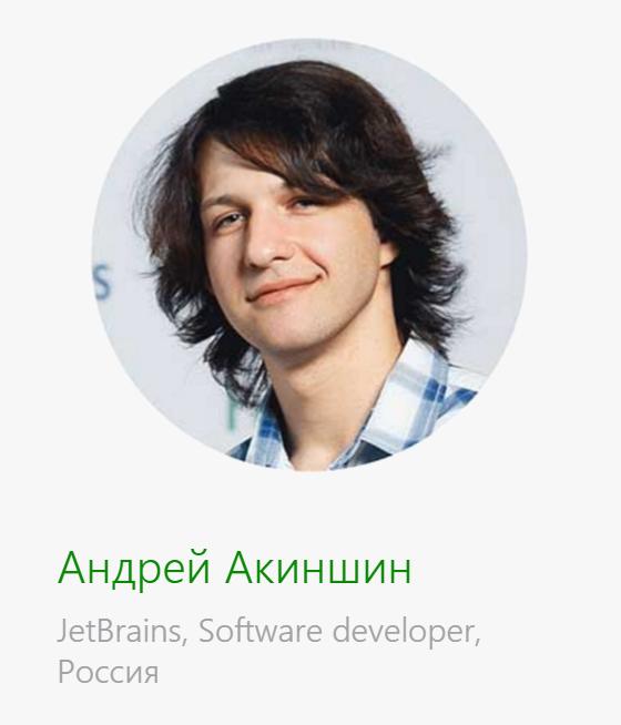 Microsoft DevCon 2016 — представляем заключительную волну докладчиков Community-трека - 5