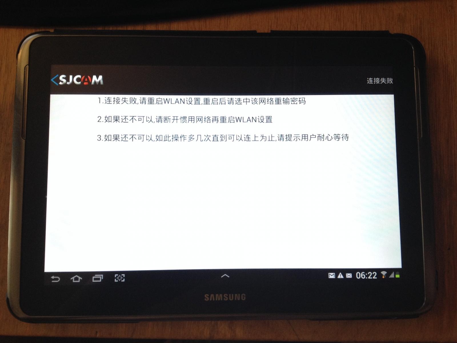 Обзор китайской action-камеры SJCAM M10+ - 12