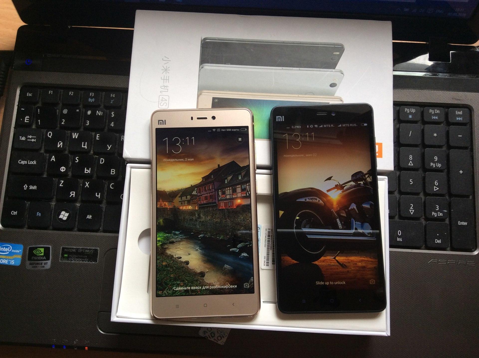 Тест-драйв нового смартфона Xiaomi или Как наэкономить на бесплатный Xiaomi Mi4S? - 3