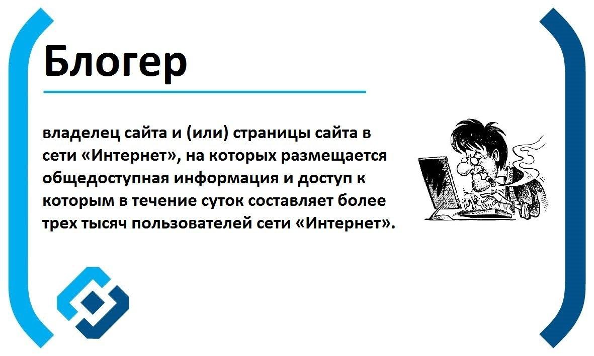 Роскомнадзор внес 11-летнего любителя динозавров Степу в Реестр блогеров - 1