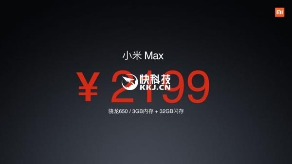 Смартфон Xiaomi Mi Max может стоит около $340