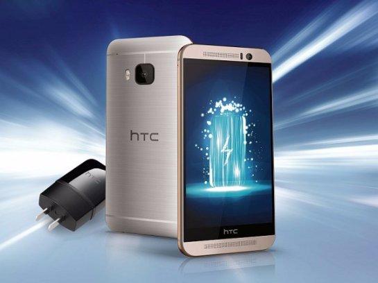 One M9 Prime Camera Edition- новый смартфон от HTC