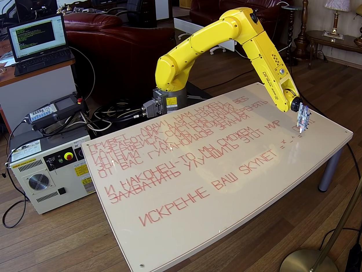 Runtime программирование промышленного робота на RCML - 1