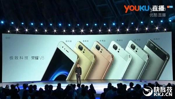 Смартфон Huawei Honor V8 наделили экраном QHD