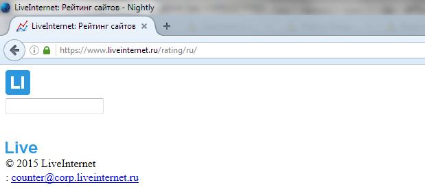 У Liveinternet.ru сломались рейтинги сайтов
