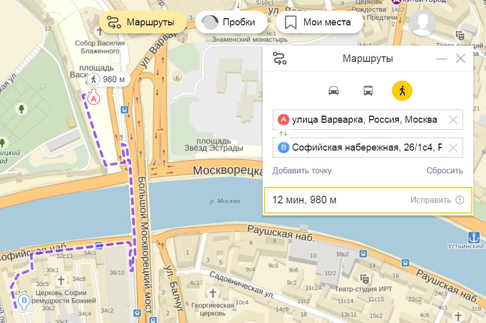 «Яндекс.Карты» научились прокладывать пешеходные маршруты - 1