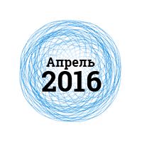 Дайджест продуктового дизайна, апрель 2016 - 1