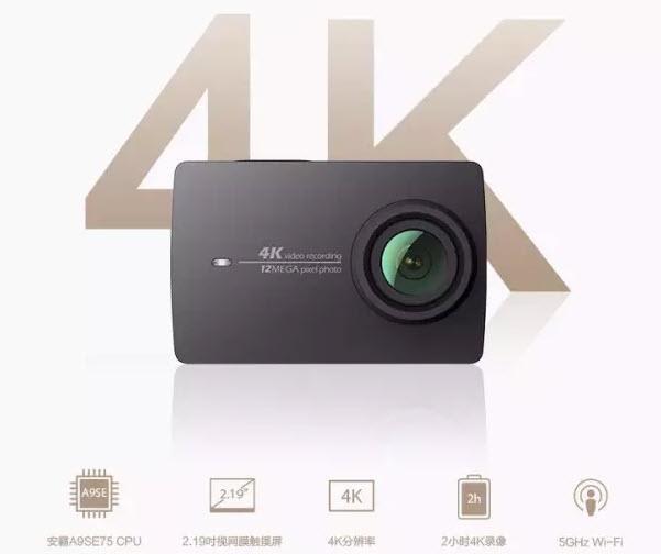 Экшн-камера Xiaomi Yi 4K Action Camera 2 оценена в $300