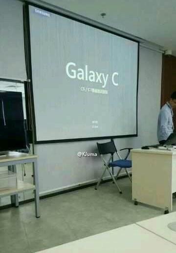 Смартфоны Samsung Galaxy C5 и Galaxy C7 могут оказаться необычного недорогими, как для Samsung