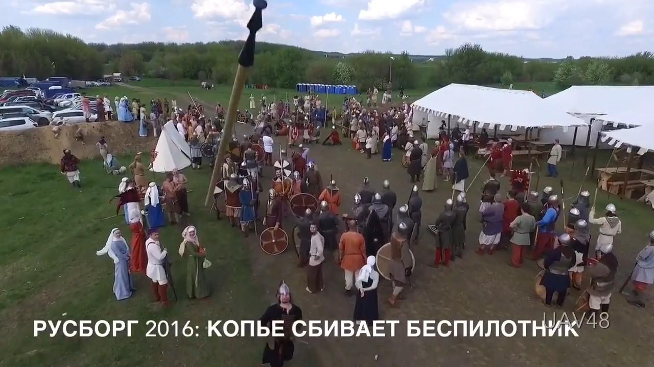 На фестивале Древней Руси воин сбил копьём квадрокоптер - 1