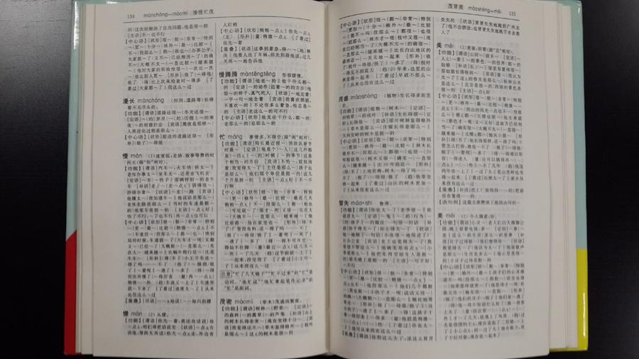 Поиск линии корешка на фотографиях книжных разворотов - 8