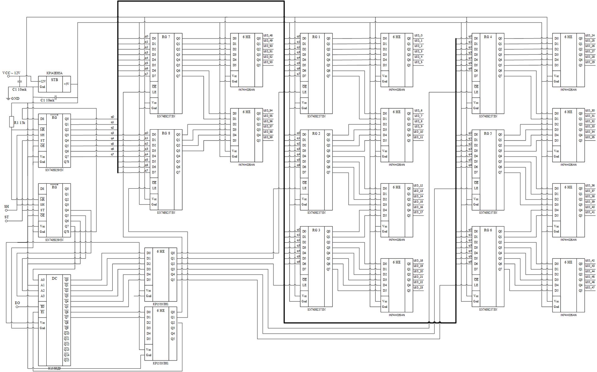 Светодиодные часы Shadowplay на платформе Arduino Uno - 2