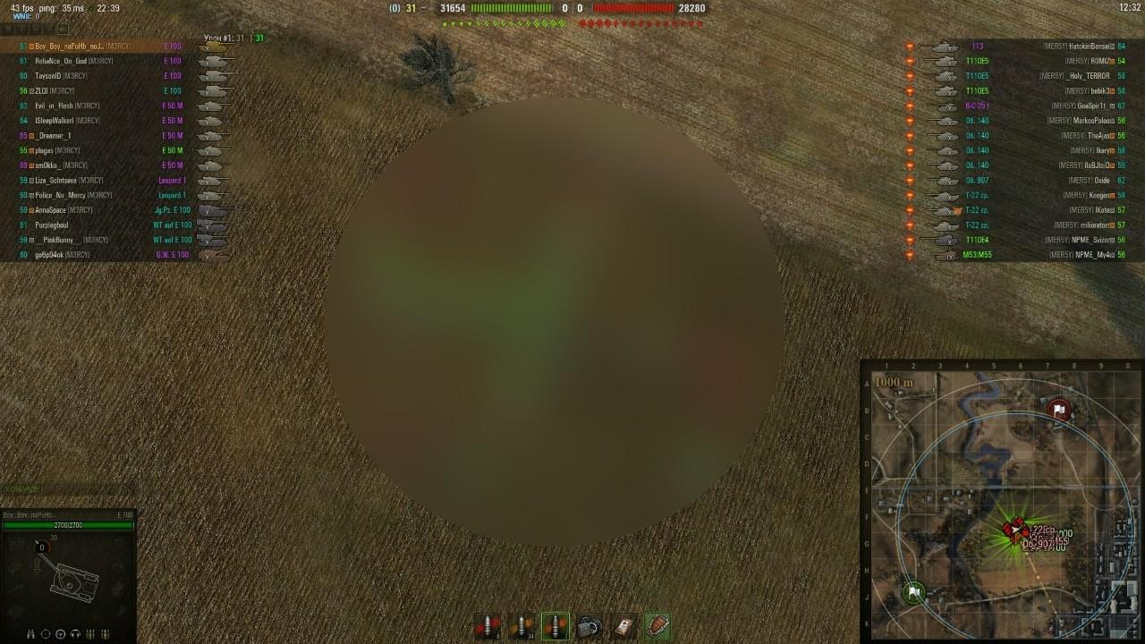 В World of Tanks навечно забанили 30 игроков за построение в форме свастики - 1