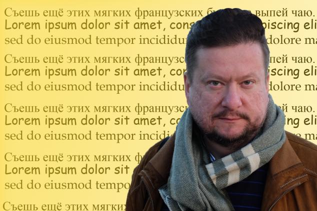 Дмитрий Комиссаров, МойОфис
