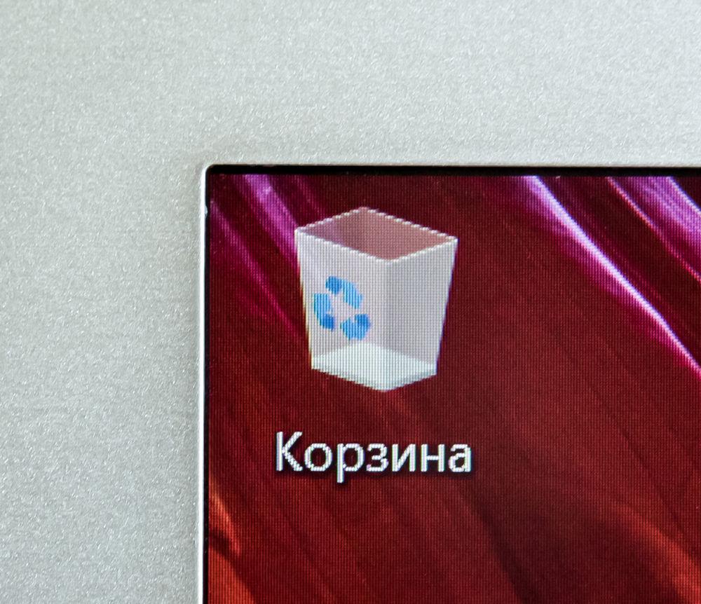 Обзор ультрабука ASUS ZenBook UX303UA - 26