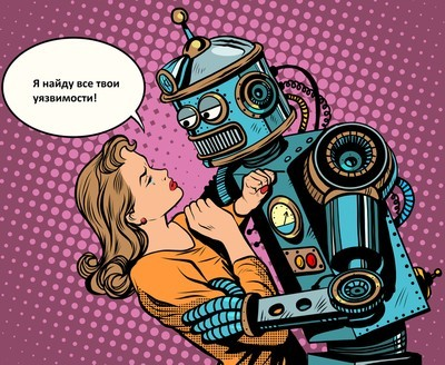 Security Week 19: искусственный интеллект в безопасности, zero days у Microsoft и Adobe, иной взгляд на криптолокеры - 1