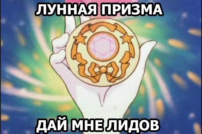 Хотите бесплатный волшебный пинок? Время действовать - 4