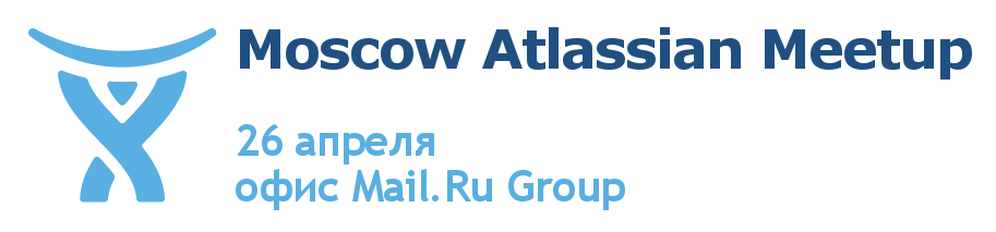 Отчёт с Moscow Atlassian Meetup 20 апреля - 1