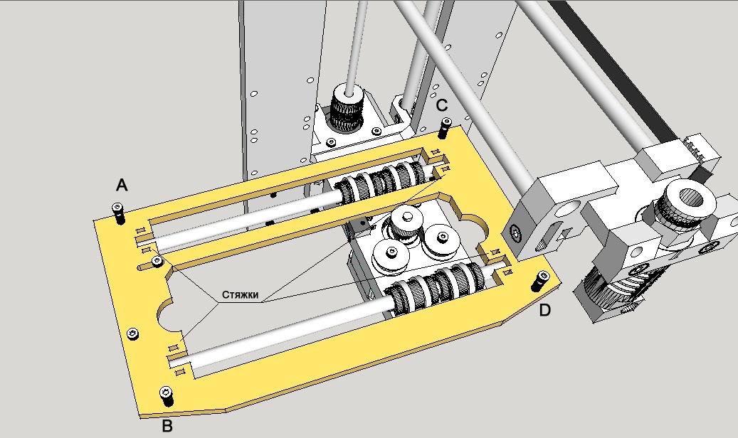 Алаверды на публикацию «Печать пластиком ABS на холодном столе» @masterkit - 6