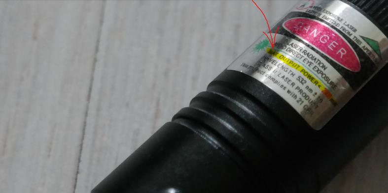 Лазерная арфа на базе Arduino - 7