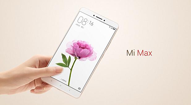 Международная версия планшетофон Xiaomi Mi Max оказалась гораздо дороже китайского оригинала