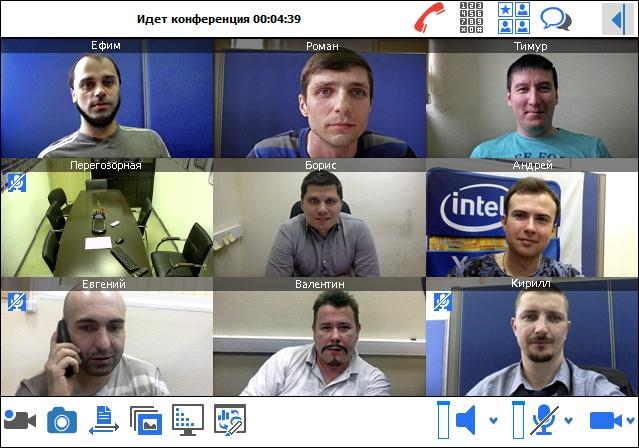 Видео-конференц-связь TrueConf. Обзор и сравнение со Skype for Business - 8