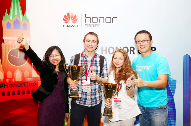 Honor Cup - 1