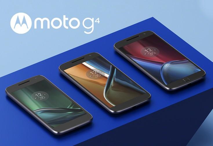 Смартфон Moto G Play получил пятидюймовый экран