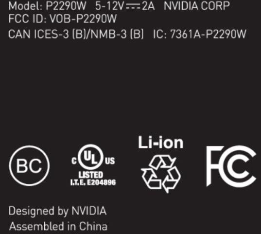 Планшет Nvidia Shield нового поколения фигурирует под обозначением P2290W