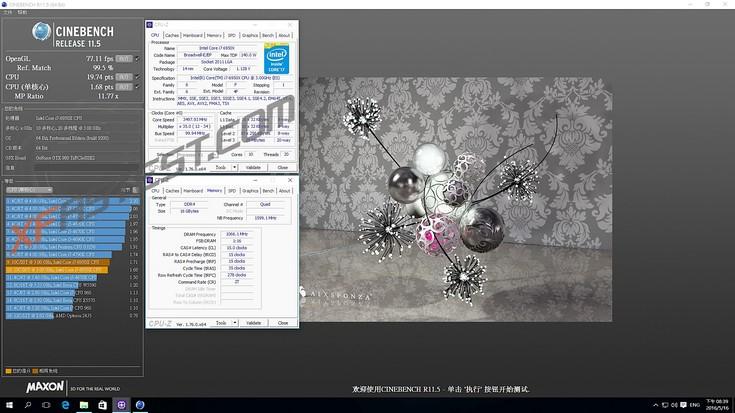 Тесты десятиядерного процессора Intel Core i7-6950X показали превосходство над предшественником - 3