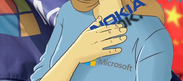 Microsoft Nokia Китай