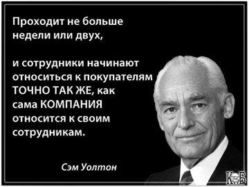 Особенности распределения фонда оплаты труда в больших предприятиях РФ - 4