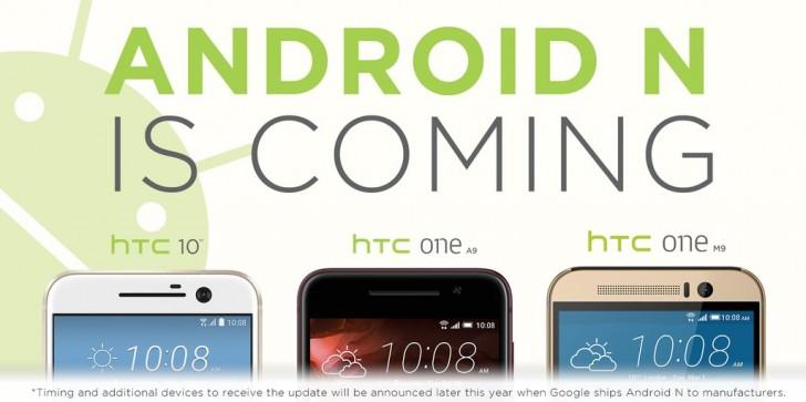 HTC 10, One M9 и One A9 получат обновление до Android N
