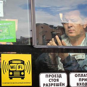 Бесплатный Wi-Fi появится на всём наземном транспорте Москвы до конца года - 2