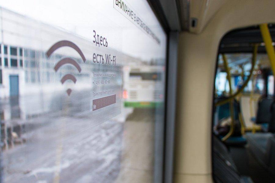 Бесплатный Wi-Fi появится на всём наземном транспорте Москвы до конца года - 1