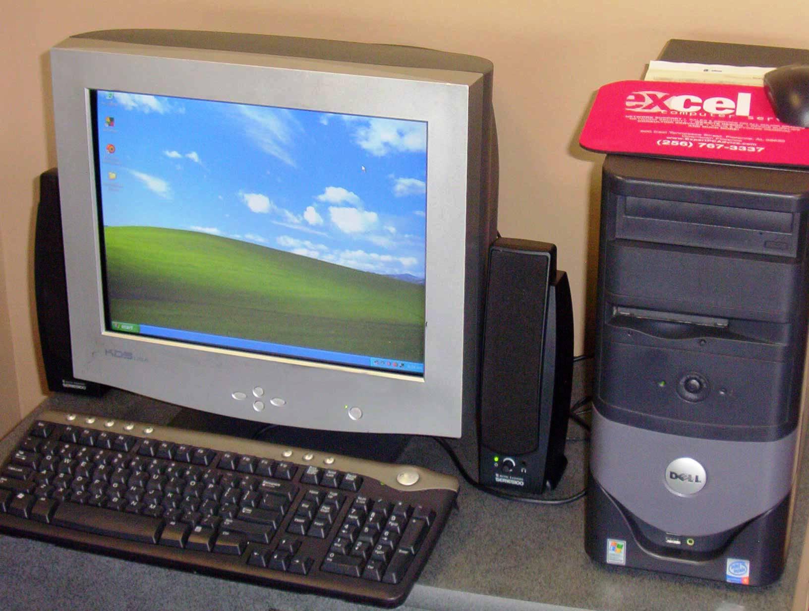 Борьба снаряда и брони: насколько растолстели программы, игры и фильмы со времён Windows XP - 4