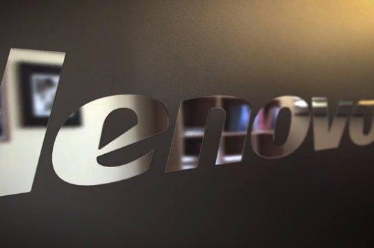 Компания Lenovo собирается выпустить гигантский планшет