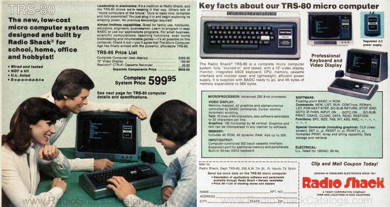Компьютеры… в доме? Семья будущего (1978) - 2