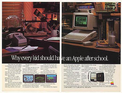 Компьютеры… в доме? Семья будущего (1978) - 1
