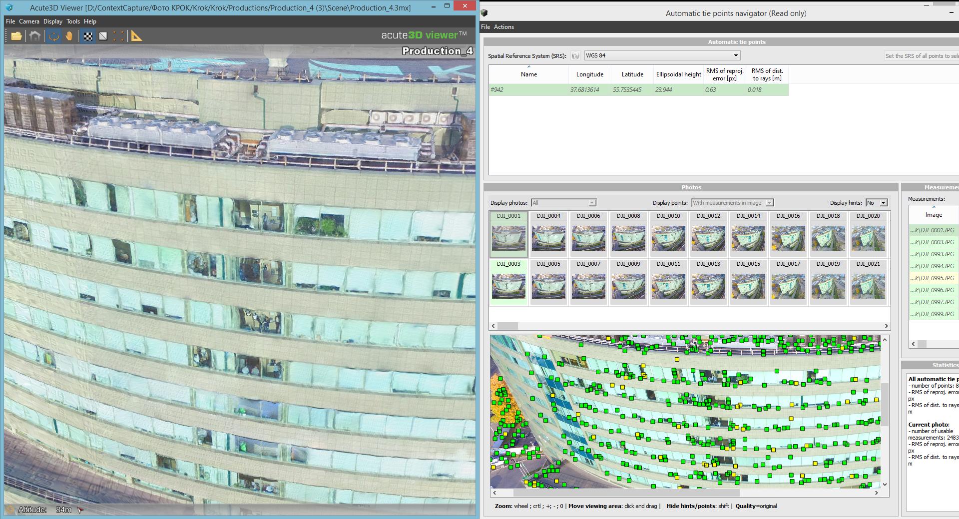 Разведка и инженерное дело: 3D-модели зданий, развязок и карьеров по фото - 3