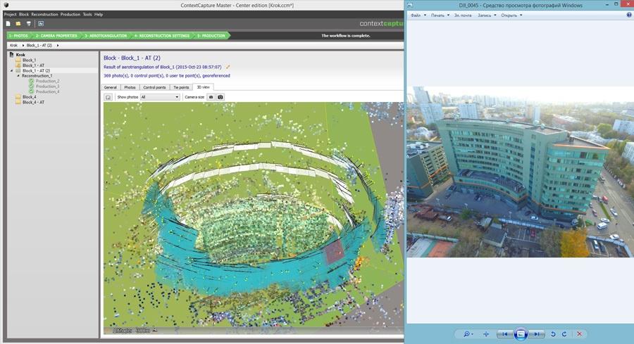 Разведка и инженерное дело: 3D-модели зданий, развязок и карьеров по фото - 5
