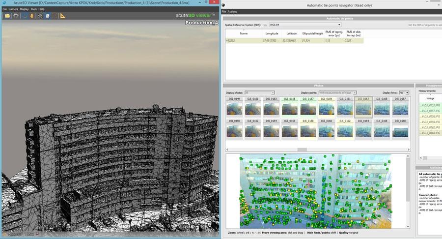Разведка и инженерное дело: 3D-модели зданий, развязок и карьеров по фото - 6