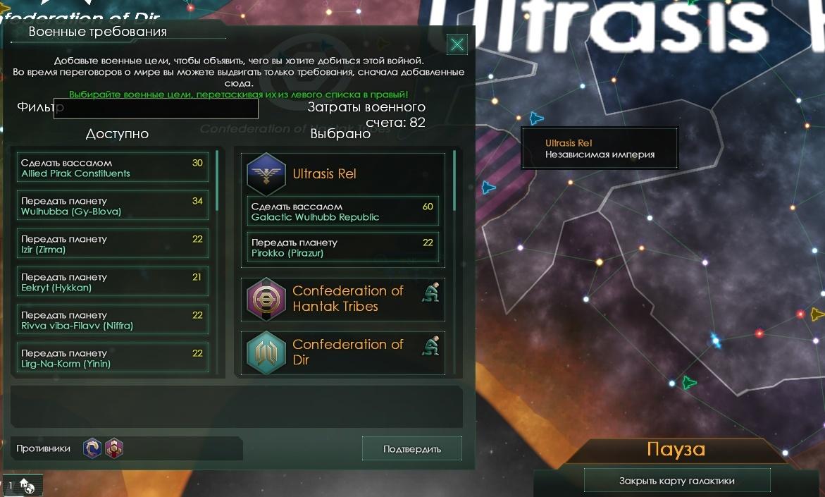 Stellaris — глоток свежего воздуха в жанре космических стратегий - 9