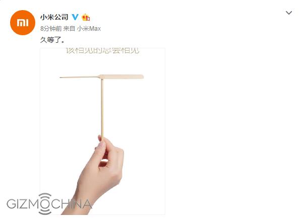 Дрон Xiaomi будет анонсирован 25 мая. Опубликовано первое изображение