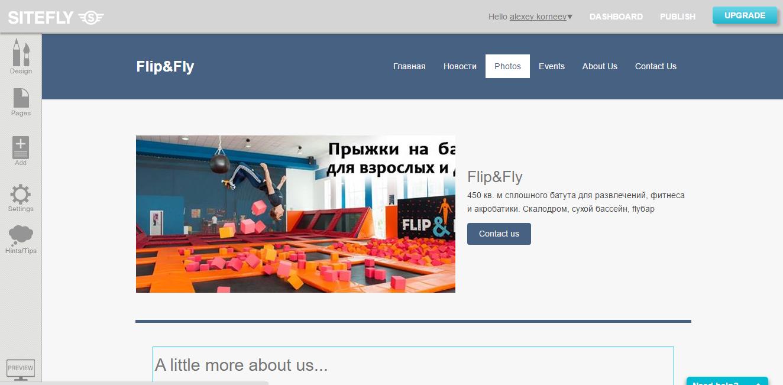 Перенос материалов Facebook-страниц на сайт: обзор инструментов - 3