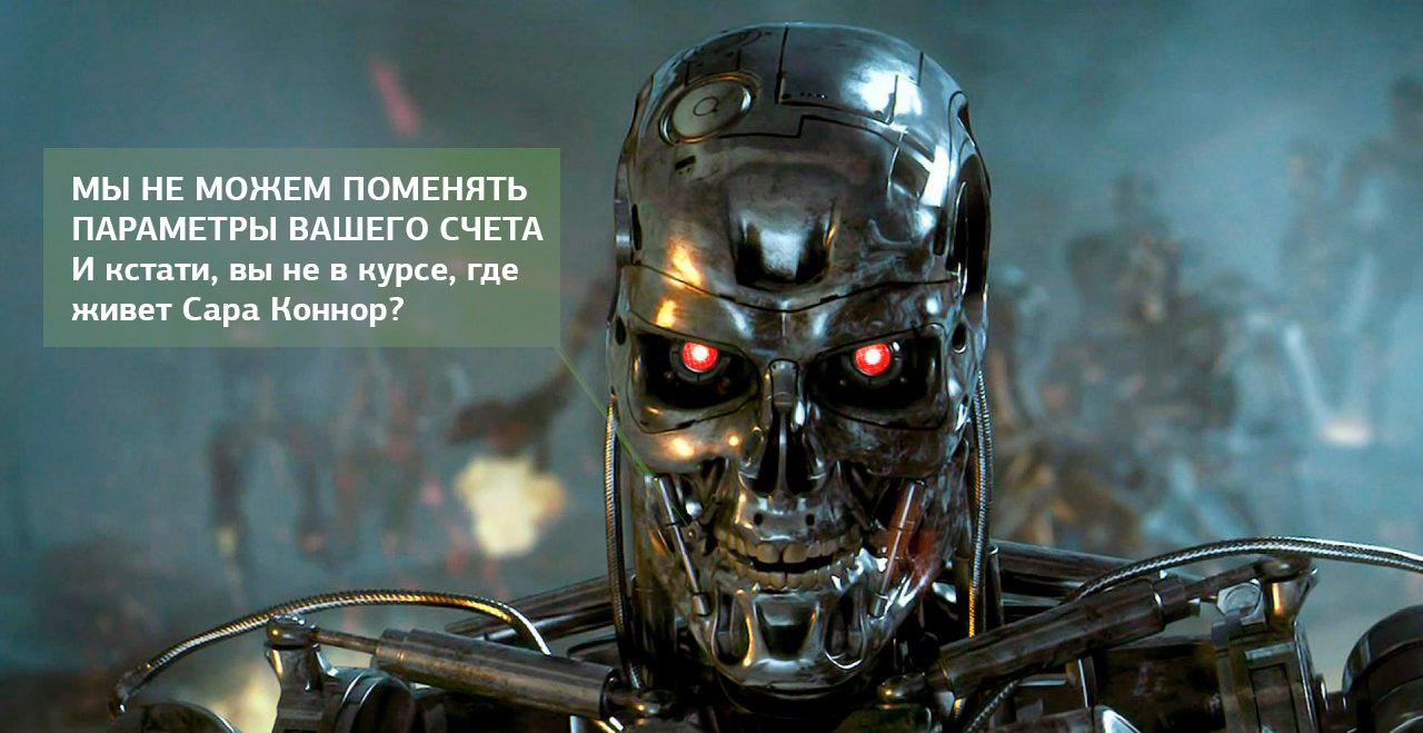 Почему автоматизация работы с клиентом иногда не помогает, а мешает - 1