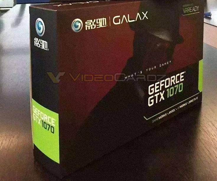 Партнеры Nvidia приступают к выпуску 3D-карт серии GeForce GTX 1000