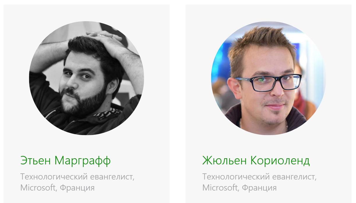 Microsoft Office и продуктивность на конференции DevCon 2016 - 3