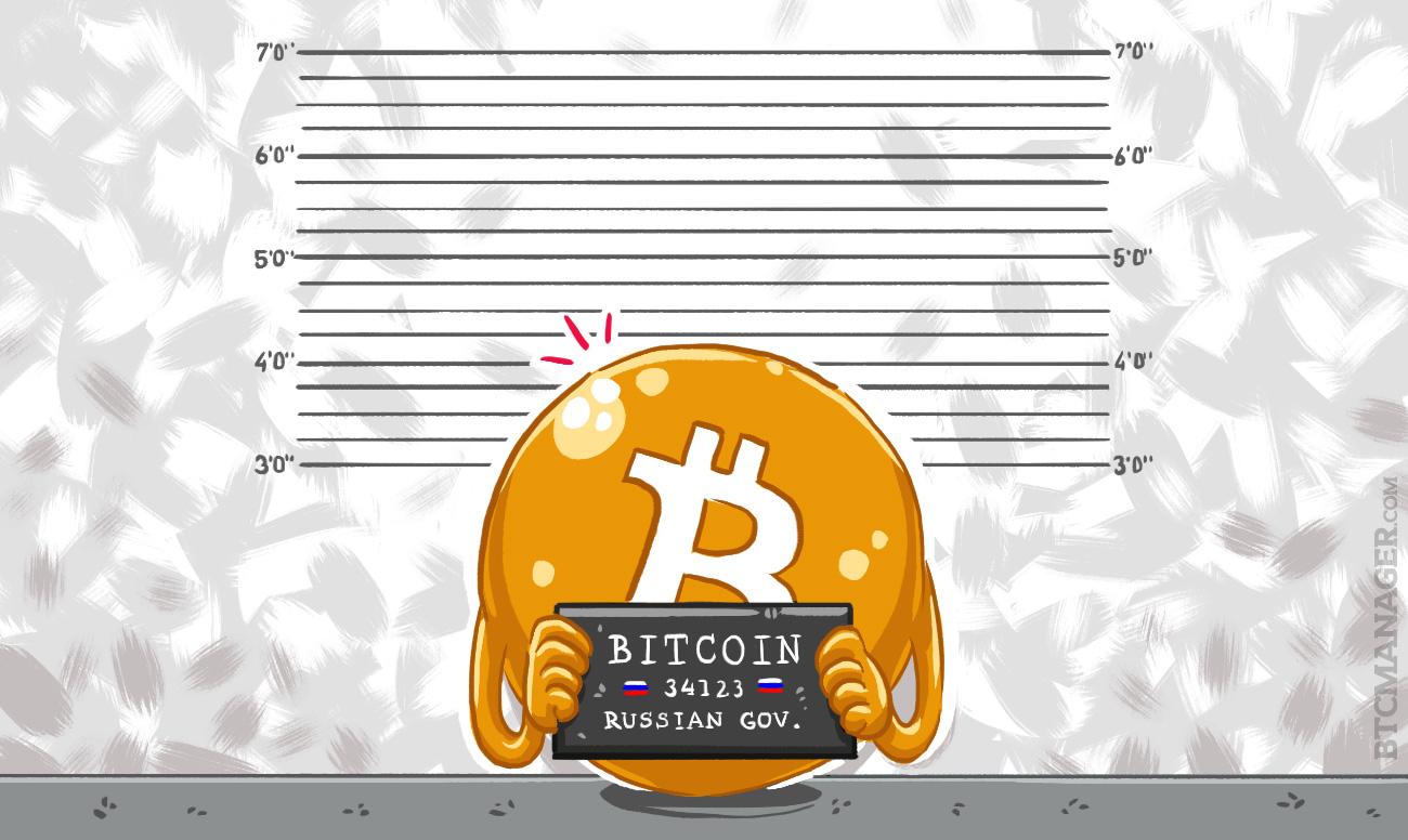 Прощай, биткоин? Минфин и Минэкомразвития одобрили два «репрессивных» законопроекта о криптовалютах - 1
